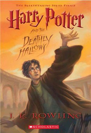 Book Cover - Harry Potter and the Deathly Hallows by J.K. Rowling